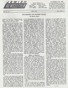 Buber_Zionism_Israel_1958