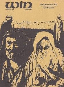 WIN_MEcrisis_1970_cover