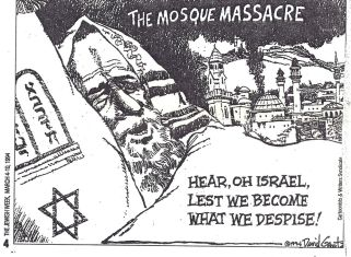 This cartoon from the northern California Jewish Bulletin from 1994 at the time of the Hebron massacre by Baruch Goldstein somes sadly to mind in light of the murders in the Jerusalem synagogue last week.