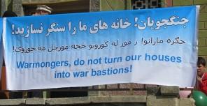 APV_No_War_Bastions_banner_2011